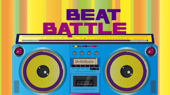 Beatbox Showdown